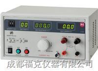 防雷接地电阻测试仪 267832AM