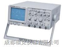 双通模拟示波器 GOS635G