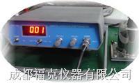 驻极体防静电测试仪 BJEST102A