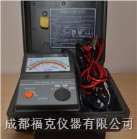 高压多电压绝缘电阻测试仪 3103A