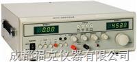 大功率信號發生器 REKRK1212BL