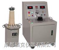 高压耐压测试仪 REKRK267450KV