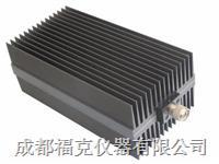 500W大功率射頻同軸衰減器 B500