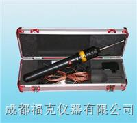 充電式雷擊計數器校驗器 ZGSJ2