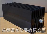 大功率微波負載 YS300/18