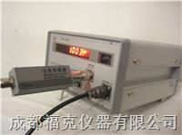 射頻功率計