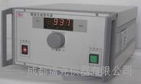 微波信号源 YS1125