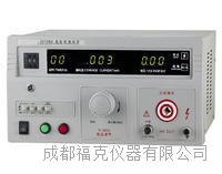 数字耐压测试仪 2672AM/BM/CM/DM