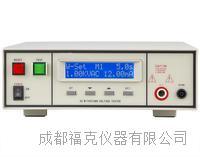 程控交直流耐压测试仪 REKRK71205KV