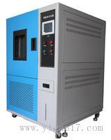 专业维修各类臭氧老化试验机