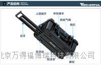 PC-5622塑料防潮箱 PC-5622