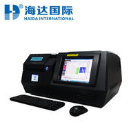 厂家直销RoHS环保测试仪光谱仪 HD-U300
