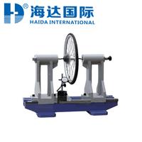 儿童自行车车轮转动精度测试仪 HD-J251