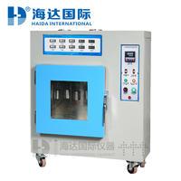 恒温胶带保持力试验机 HD-C527-1