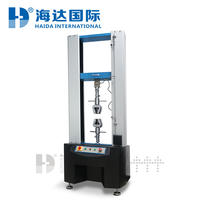 万能材料测试机 HD-B615A-S