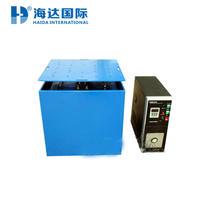 电磁式高频振动试验机 HD-G809