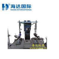 直发器开合弹簧耐用试验机 HD-1039
