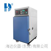 换气老化试验机 HD-E701