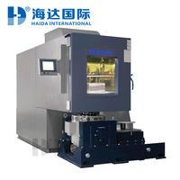 温度、湿度、振动综合环境试验系统 HD-E809
