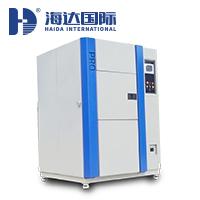 高低温冲击试验机 HD-E703-50K55