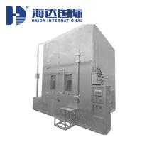 东莞海达 砂尘试验房制造商  HD-E706-2