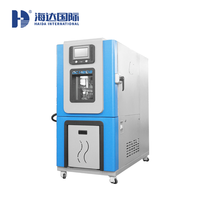 高低溫試驗箱  HD-E702-225K40