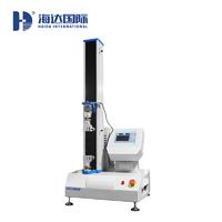 中山薄膜剥离强度测试仪 HD-B609B-S