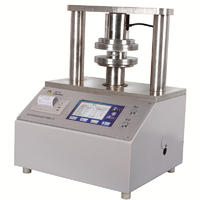 壓縮度檢測儀 ZB-HY3000