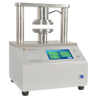 壓縮度測定儀 ZB-HY3000