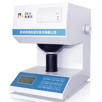 紙張色度測定儀 ZB-A