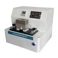 油墨耐磨試驗儀 ZB-MC20
