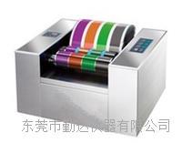 油墨打样机(展色仪) QD-3033