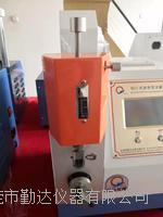 MIT纸与纸板耐折度测定仪(耐折仪)