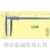 日本KANON (中村牌)游标卡尺 E-LSM 15B