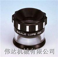 日本(必佳牌)PEAK SCALE LUPE 15X 放大镜 2016-15X