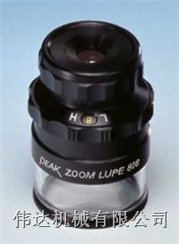 日本(必佳牌)PEAK ZOOM LUPE 816 放大镜 2044