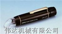 日本(必佳牌)PEAK 2050-25X 放大镜 2050-25X
