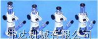 日本(必佳牌)PEAK SHOP MICRO 100X 放大镜 2009-100X