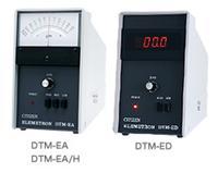 CITIZEN(西鐵城牌)DTM-EA電子顯示器 DTM-EA
