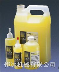KAY Diamod 钻石水(slurry)   KG-6030系列 KG-6030系列