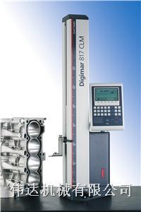 Digimar 817 CLM高度测量仪 Digimar 817 CLM