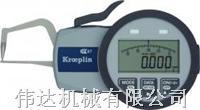 德国KROEPLIN 管道壁厚测量规 C1R10