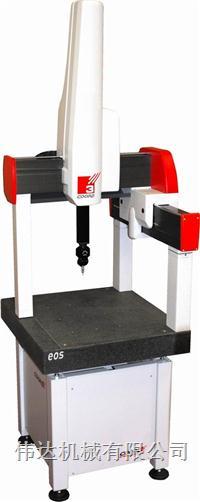 意大利COORD3三坐標測量機EOS系列 EOS系列