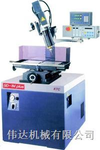 韓國KTC細孔放電加工機  SD-1M plus