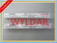 交叉孔研磨CH-PO-3R陶瓷纤维研磨棒日本XEBEC锐必克 CH-PO-3R