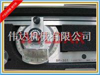 日本MARUI-KEIKI角度尺角度规BP-301 BP-301
