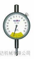 日本TECLCOK得乐 单圈型百分表比测表  TM-1200、TM-1210、TM-1211、TM-102、TM-98、TM-5210
