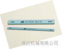 SUPER BLUE 日本AAA 3A油石 SUPER BLUE