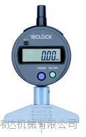 日本TECLCOK得乐 数显经济型深度计 DMD-210S2、DMD-211S2、DMD-213S2、DMD-250S2、DMD-252S2、