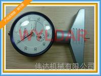 DM-211 指针型深度计日本TECLCOK得乐 DM-211